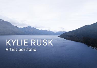 Kylie Rusk